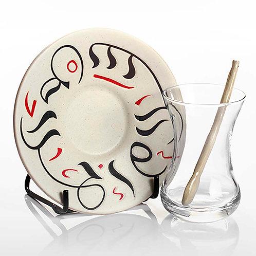 Mamlouki Glass Istikanat Set