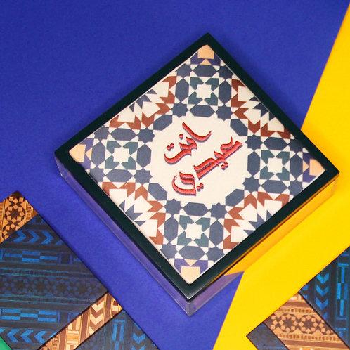 Eid box S