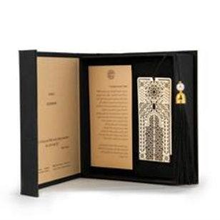 Gold Bookmark