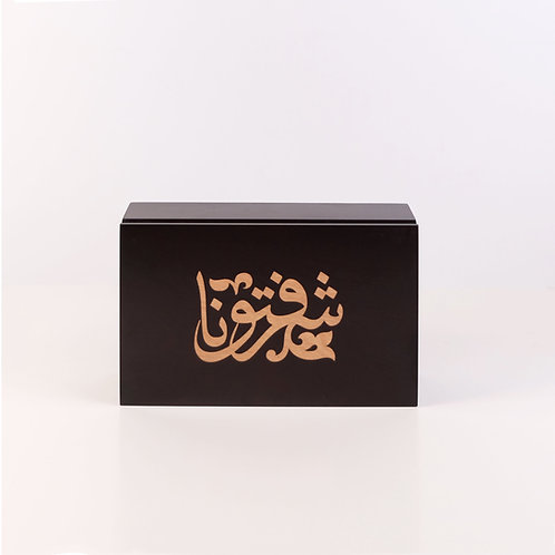 Sharaftona Tea Box
