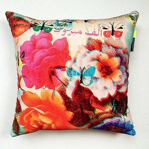 Flowers & Butterfles Cushion