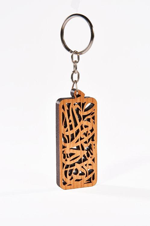 Arabic Key Chain