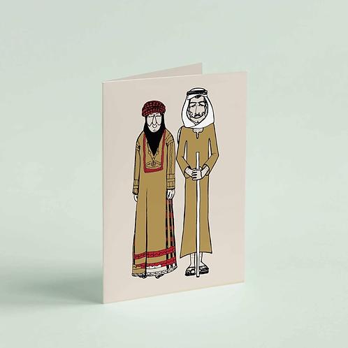 Hajj & Hajjeh Greeting Card