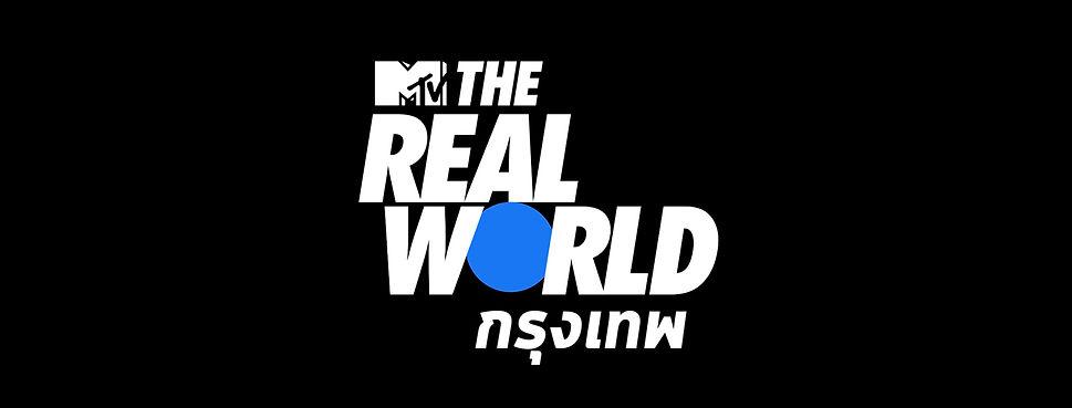 real world.jpg