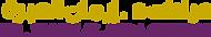logo-emc2.png