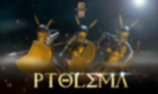 ptolemashopad.png