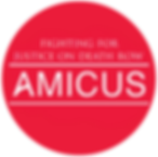 Amicus logo[6825].png
