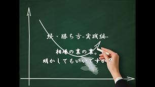zoku-katikata-lesson1_First_Frame.png