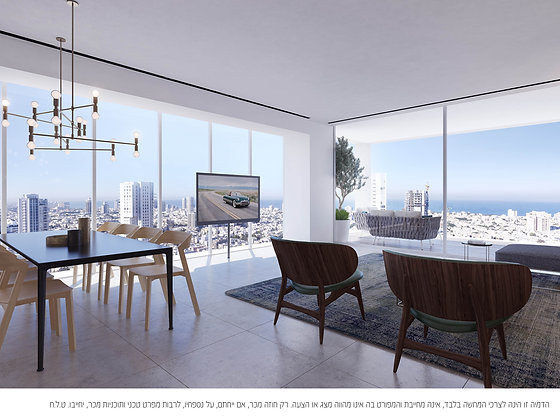 Beit Lessin Tower Penthouse