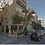 Thumbnail: Mapu 10, Tel Aviv