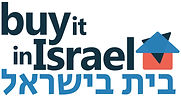 Buyitinisrael Logo Final-01.jpg