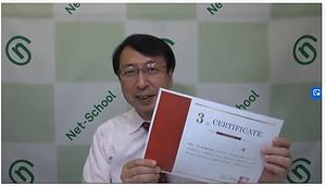 3級試験の説明中(ネットスクール株式会社代表)