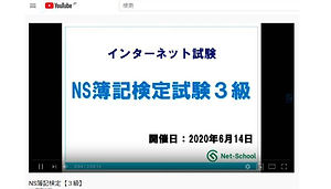 Youtubeでの配信イメージ
