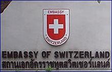 Swiss Embassy.JPG