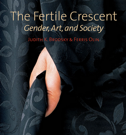 The Fertile Crescent Website