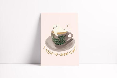 Teh-O-Seal-Dai Notebook