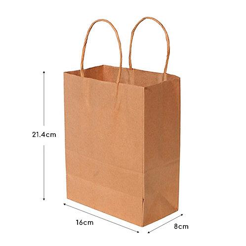 Kraft Paperbag (10 pcs)