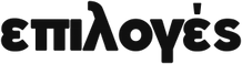 epiloges-logo-webos2000-300x80-1.png