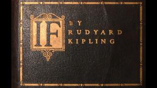 """תרגום לפואמה """"If"""" שכתב רודיארד קיפלינג"""