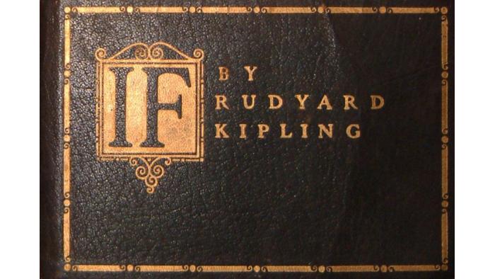 """כריכה של הפואמה """"אם"""" שכתב רודיארד קיפלינג"""