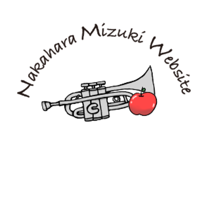 【中原みづき】服部管楽器専属アーティストのロゴ