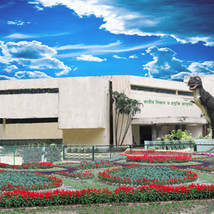 National Museum of Science and Technology