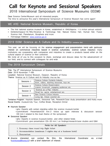 Int'l Symposium of Science Museums (ISSM-Korea): Call for Speakers