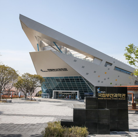 Busan National Science Museum