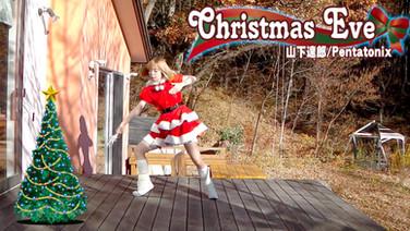 #クリスマス #LA-Style #小物