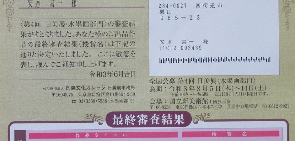 IMG_2920 (2).JPG