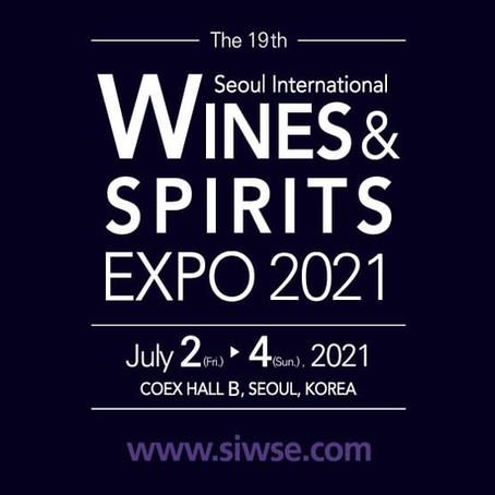 Seoul International Wines & Spirits Expo 2021