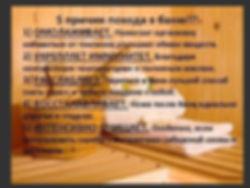 слоган баньки.jpg