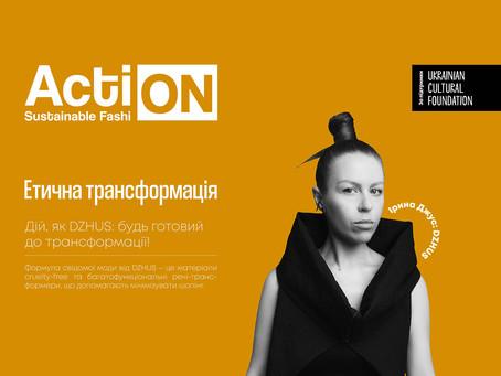 Action: Sustainable Fashion – DZHUS