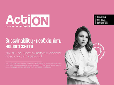 Action: Sustainable Fashion – the Coat by Katya Silchenko