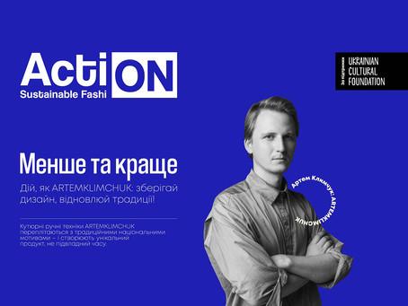 Action: Sustainable Fashion -ARTEMKLIMCHUK