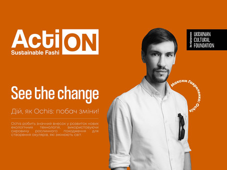 Action: Sustainable Fashion - Ochis