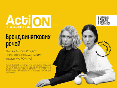 Action: Sustainable Fashion - Gunia project