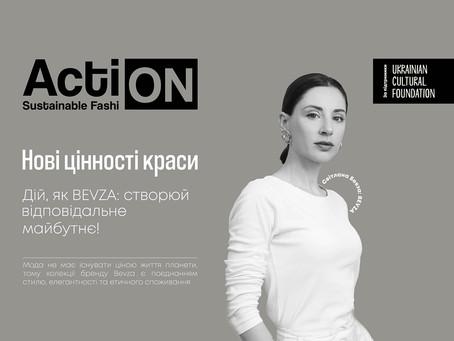 Action: Sustainable Fashion - BEVZA