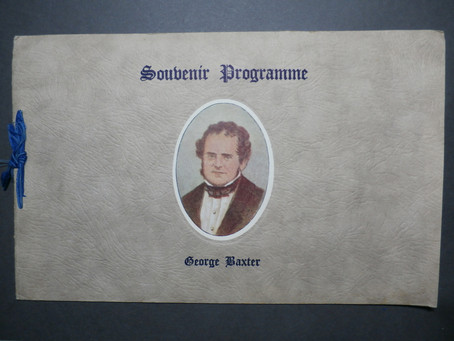 The new updated George Baxter Print website
