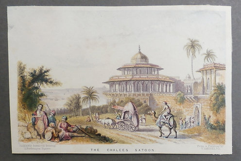 The Chalees Satoon - George Baxter Print