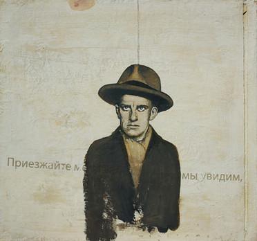 poetens hatt