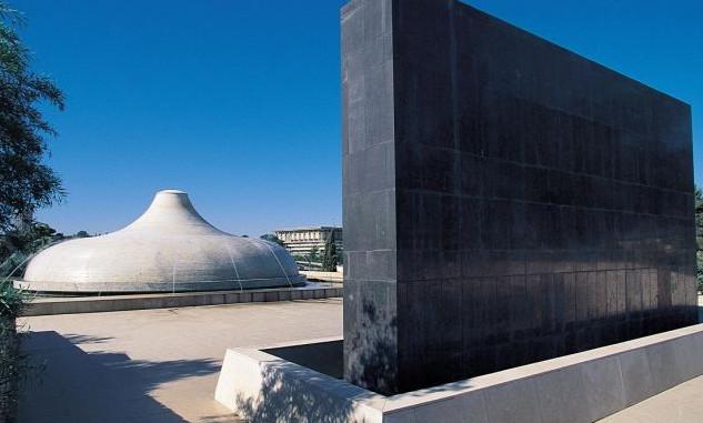 MUSEO DE ISRAEL