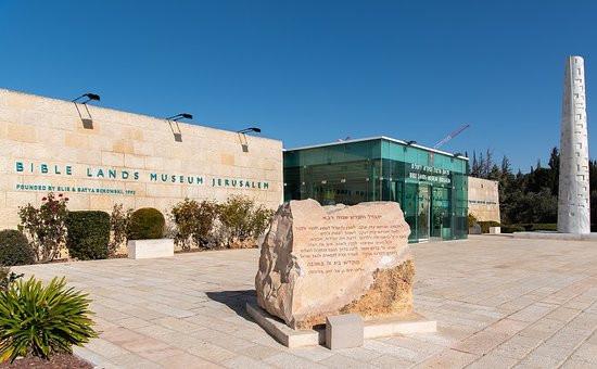MUSEO DE LAS TORRES BÍBLICAS