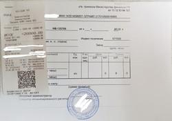 отчетные документы в якутске купить