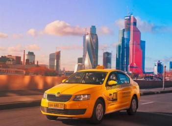 Специальные условия для водителей всех таксопарков!