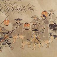 1863年(文久3年)