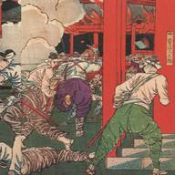 1868年②(慶応4/明治元年)