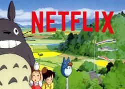 Netflix film d'animation japonaise