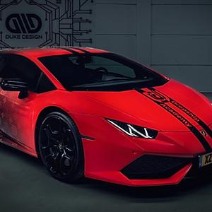 Dropship Lamborghini
