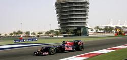 F1 Gran Premio de Baréin